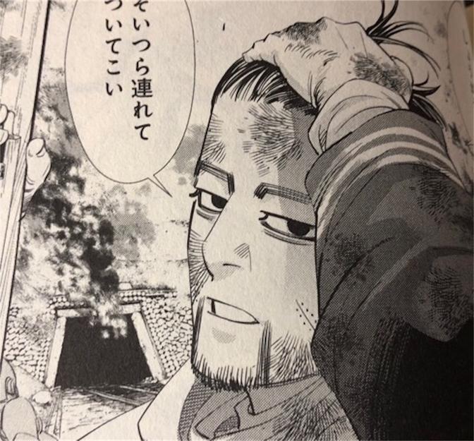 f:id:kataseumi:20181020043233j:plain