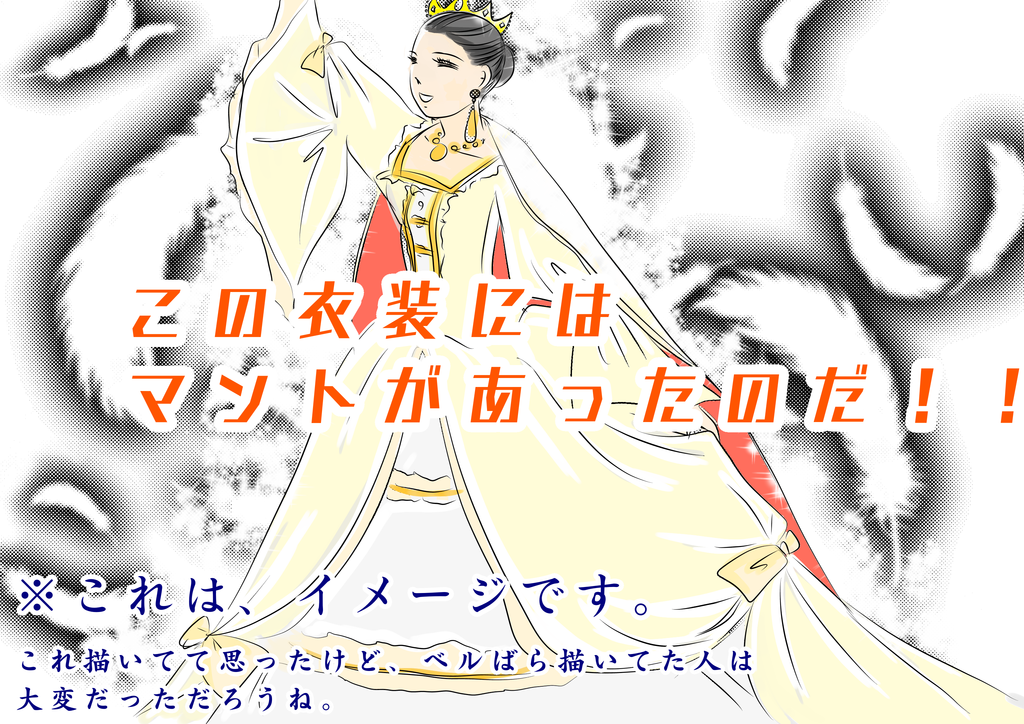 f:id:kataseumi:20181023203532p:plain