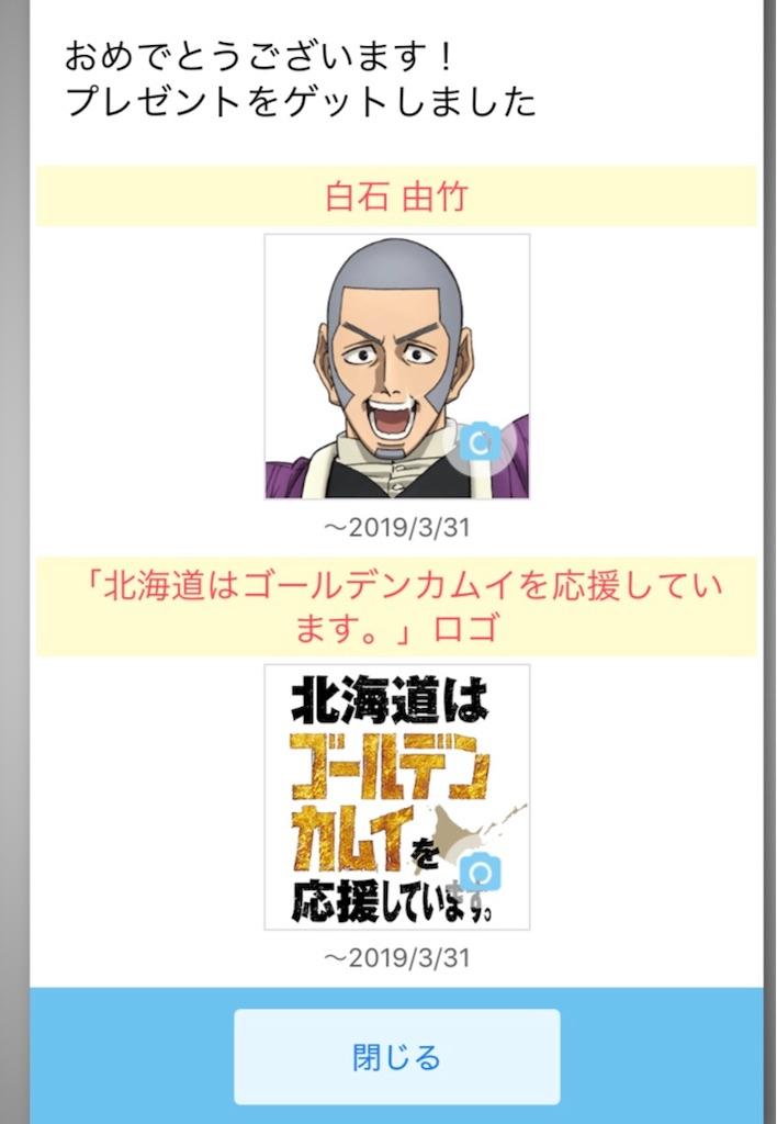 f:id:kataseumi:20181028210437j:plain