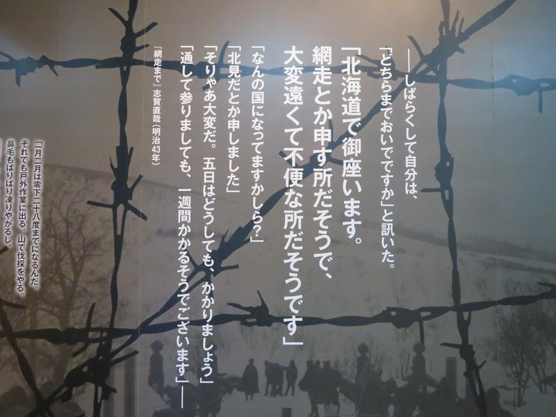 f:id:kataseumi:20181029013328j:plain