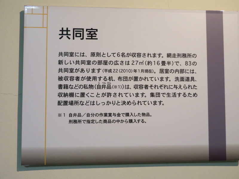 f:id:kataseumi:20181029013330j:plain