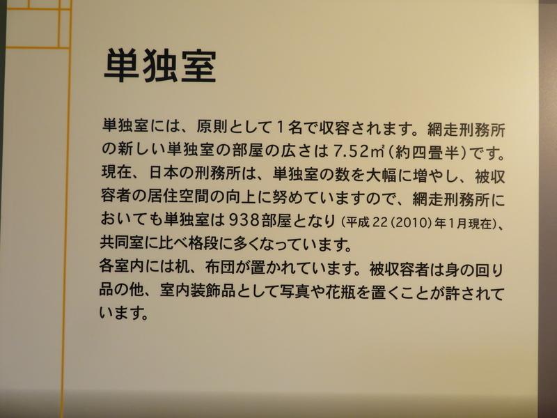 f:id:kataseumi:20181029013332j:plain