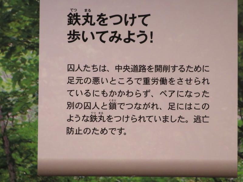 f:id:kataseumi:20181029013338j:plain