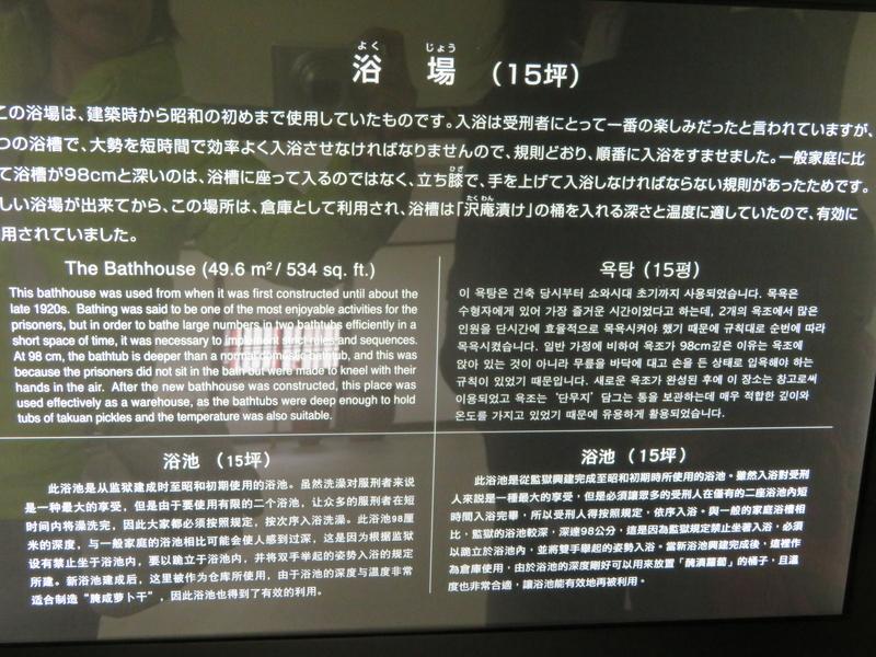 f:id:kataseumi:20181029013346j:plain