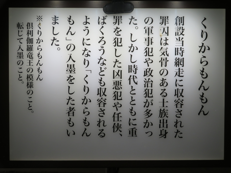 f:id:kataseumi:20181029013418j:plain