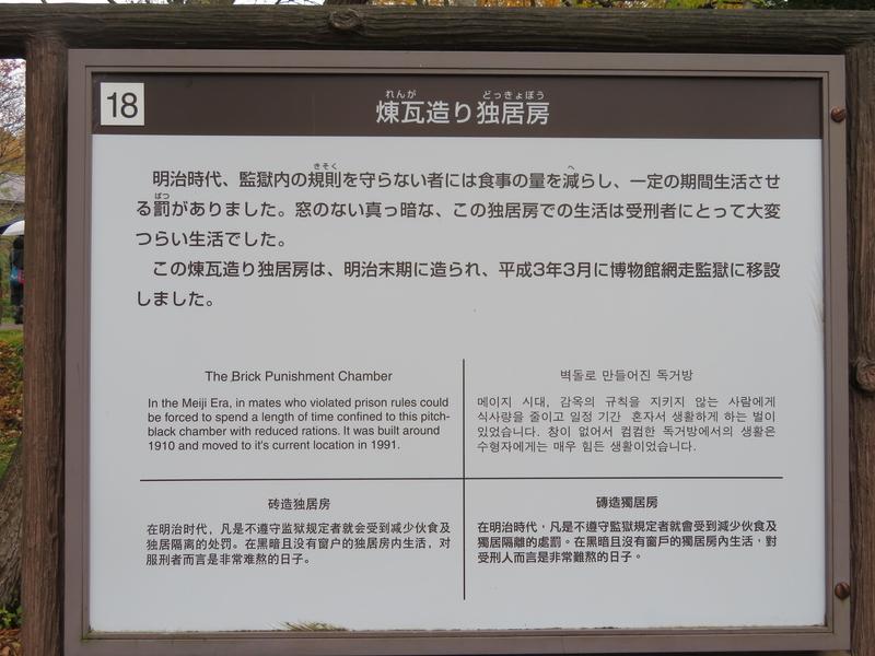 f:id:kataseumi:20181029013419j:plain