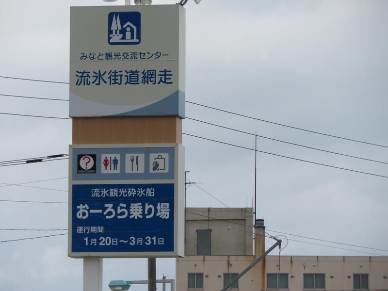 f:id:kataseumi:20181029013430j:plain
