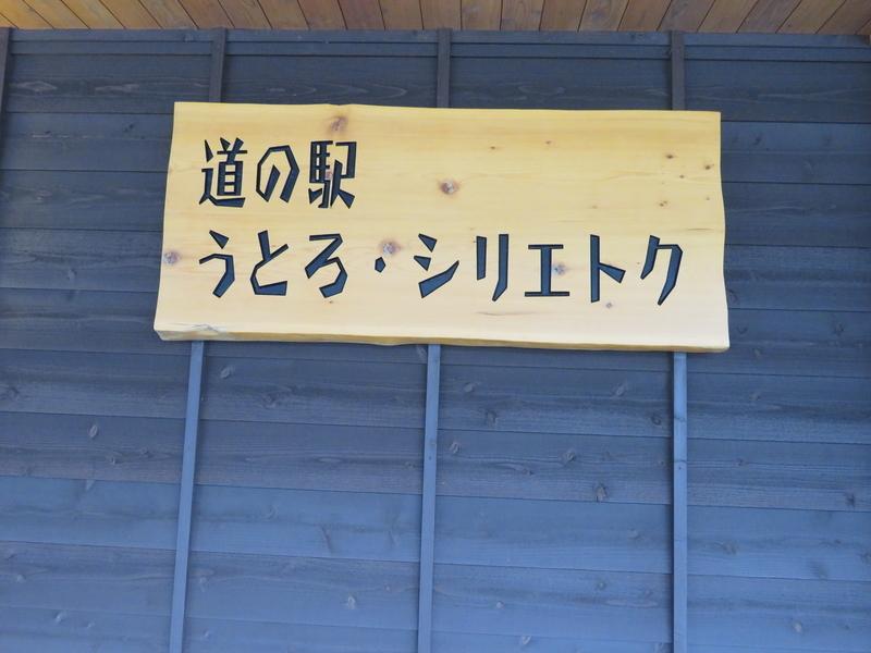 f:id:kataseumi:20181029013445j:plain
