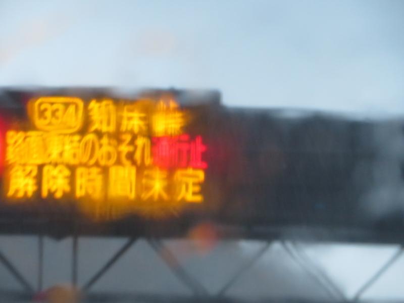 f:id:kataseumi:20181029013453j:plain