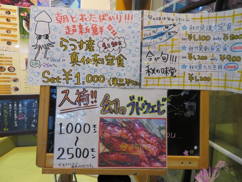 f:id:kataseumi:20181029013457j:plain