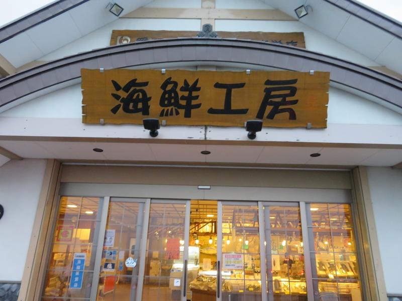 f:id:kataseumi:20181029013506j:plain