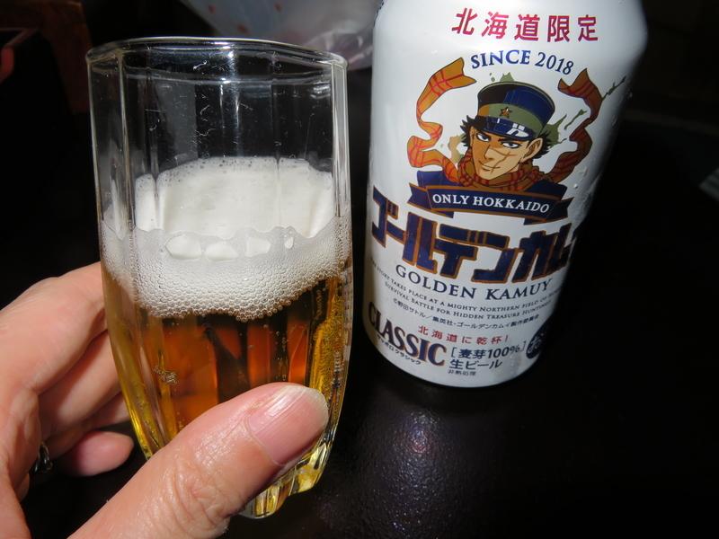 f:id:kataseumi:20181029013522j:plain