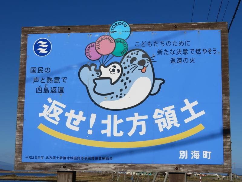 f:id:kataseumi:20181029013551j:plain