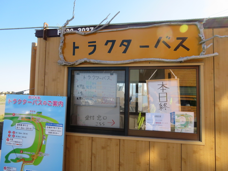 f:id:kataseumi:20181029013652j:plain