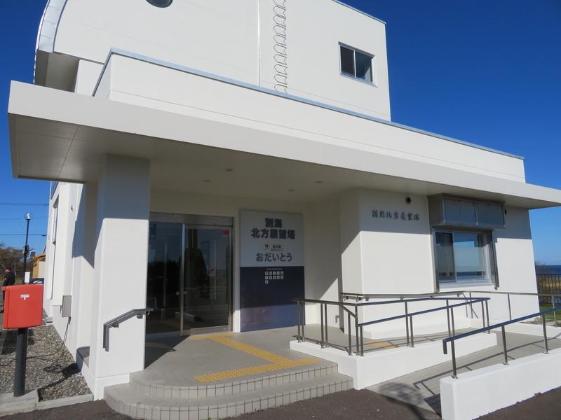 f:id:kataseumi:20181029013703j:plain