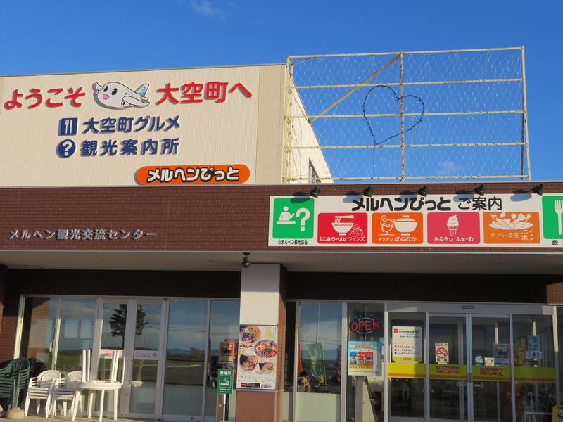 f:id:kataseumi:20181029013747j:plain