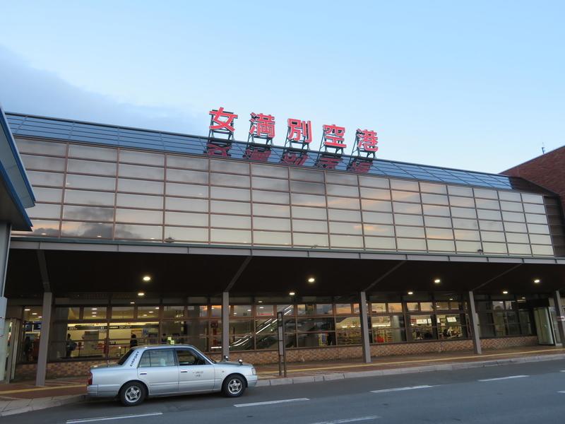 f:id:kataseumi:20181029013752j:plain