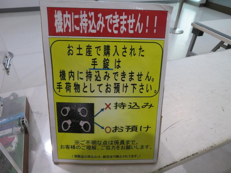 f:id:kataseumi:20181029013755j:plain