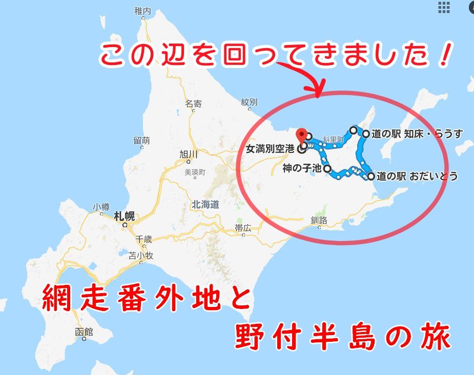 f:id:kataseumi:20181031234541j:plain