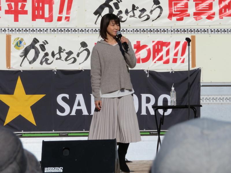 f:id:kataseumi:20181103173904j:plain