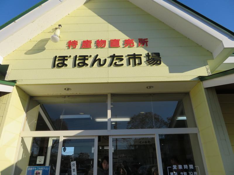 f:id:kataseumi:20181103174022j:plain