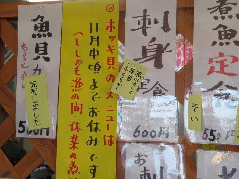 f:id:kataseumi:20181103174025j:plain