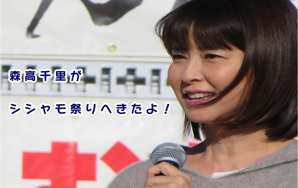 f:id:kataseumi:20181103181448j:plain