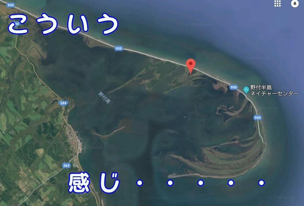 f:id:kataseumi:20181104151854j:plain