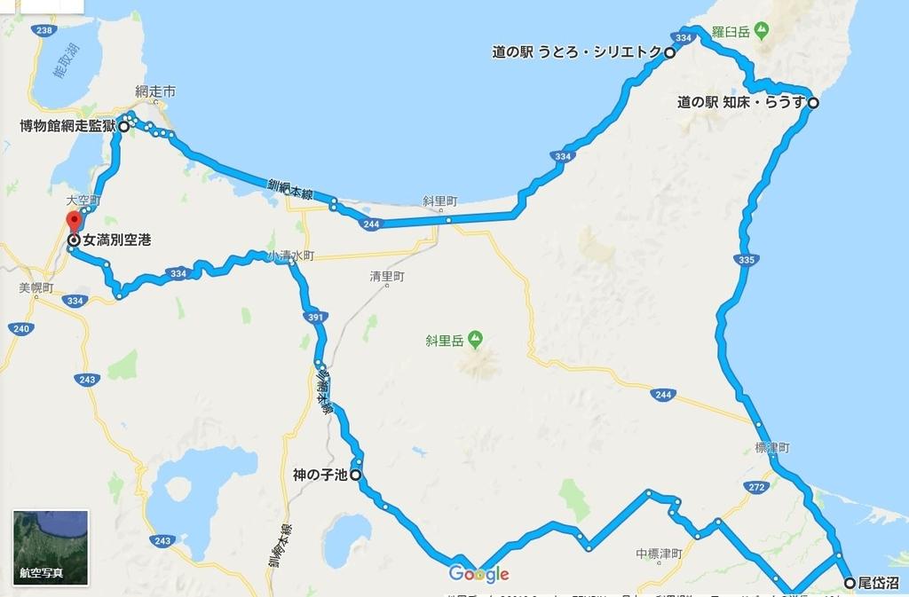f:id:kataseumi:20181107000911j:plain