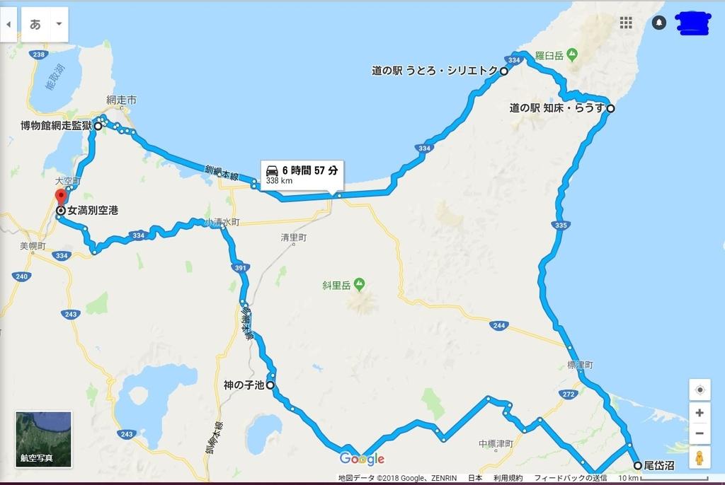 f:id:kataseumi:20181107001449j:plain