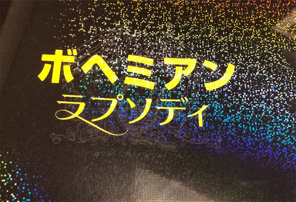 f:id:kataseumi:20181110211700j:plain