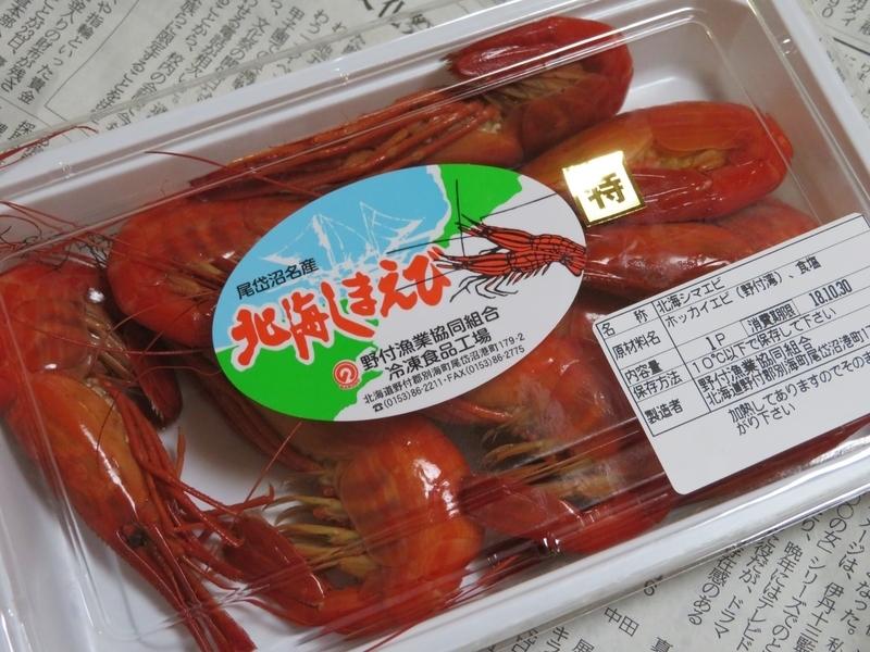 f:id:kataseumi:20181112235932j:plain