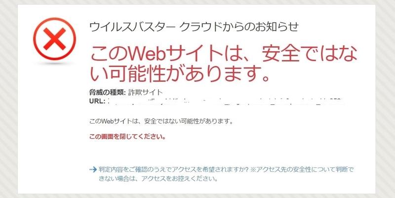 f:id:kataseumi:20181118144124j:plain