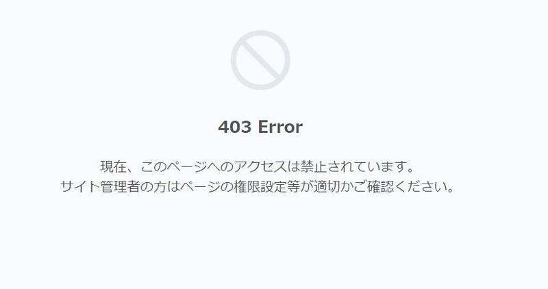 f:id:kataseumi:20181118144125j:plain