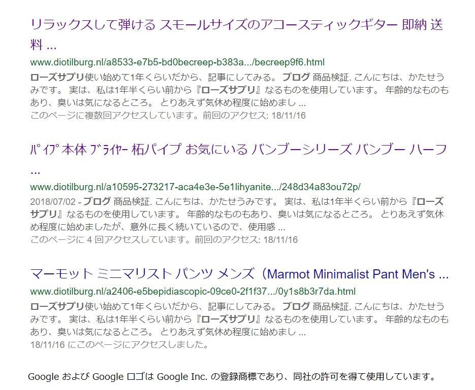 f:id:kataseumi:20181118154325j:plain