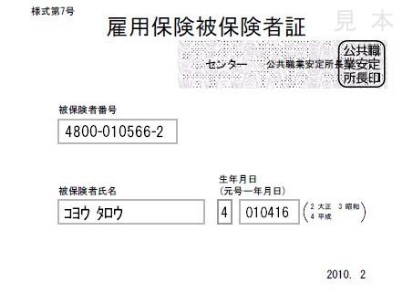 f:id:kataseumi:20181126235211p:plain