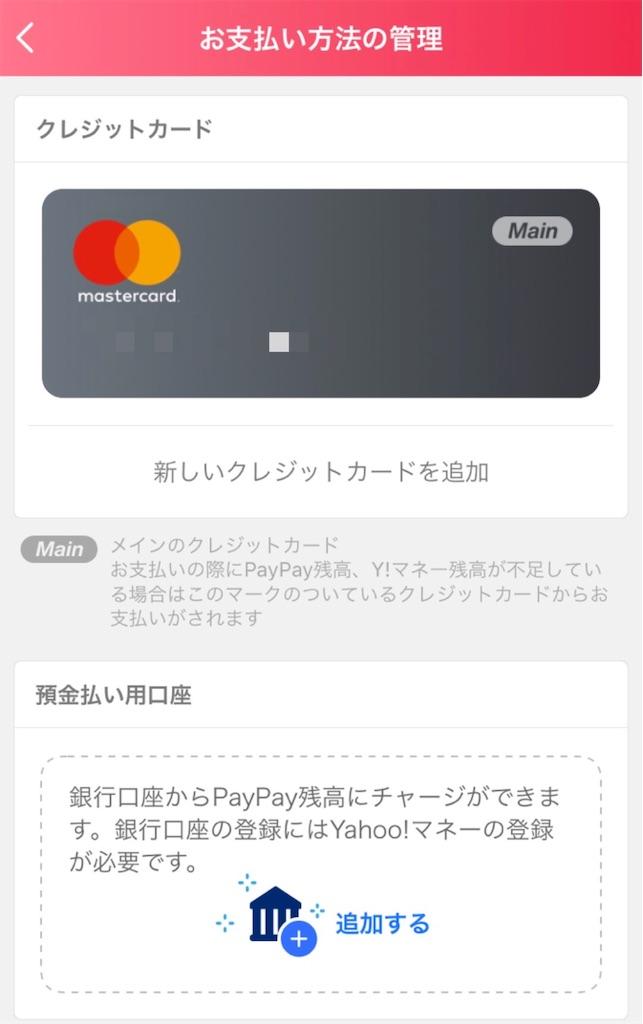 f:id:kataseumi:20181206174334j:plain