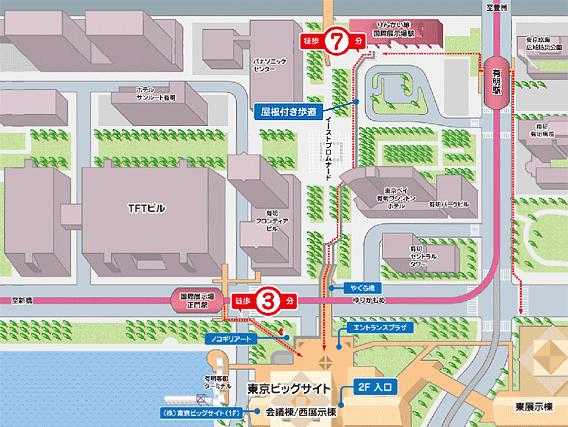 東京国際展示場地図