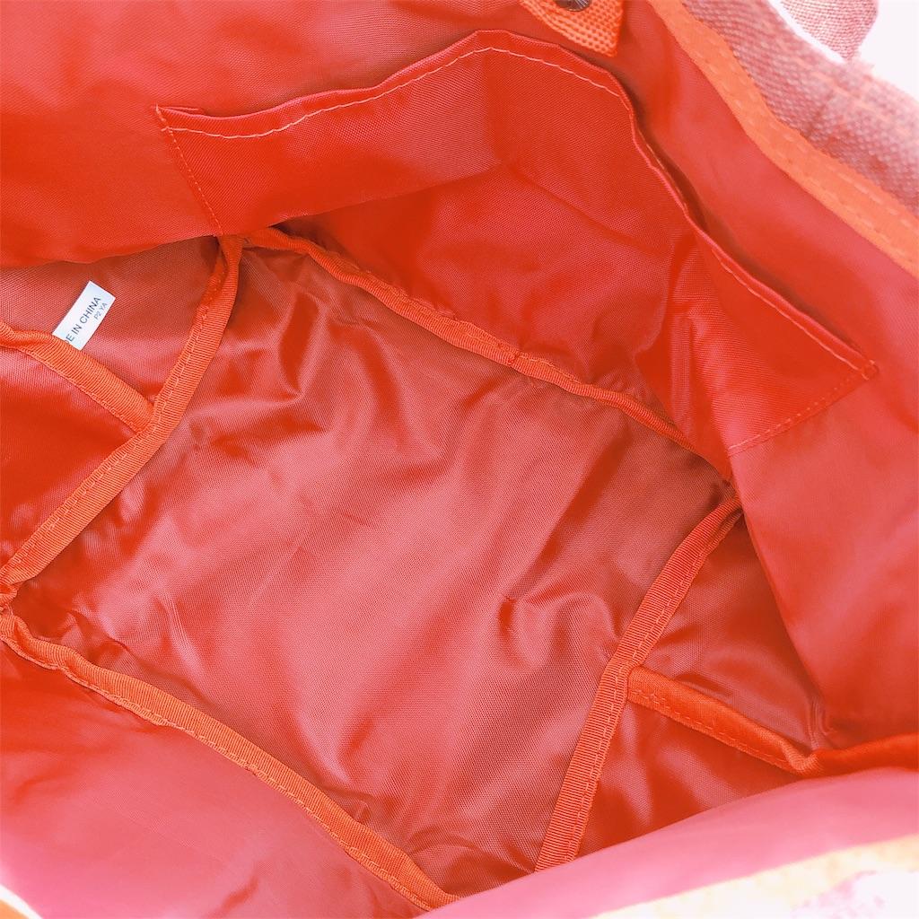 ルピシアノベルティーのバッグ写真