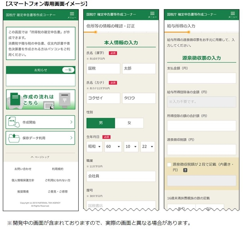 f:id:kataseumi:20181223013609j:plain