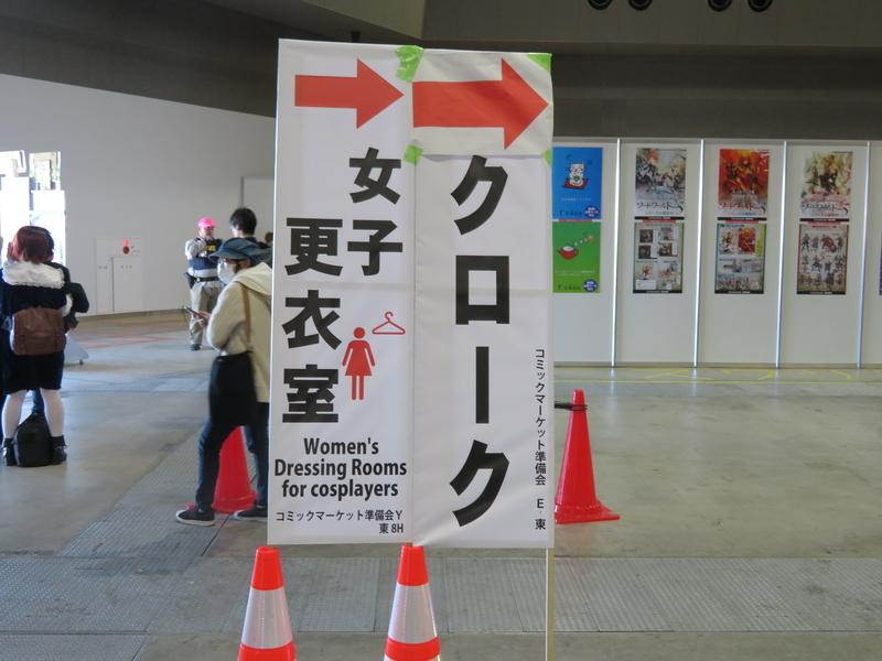 f:id:kataseumi:20181229191058j:plain