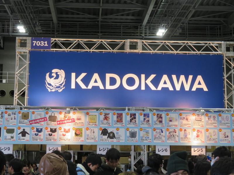 f:id:kataseumi:20181229191109j:plain