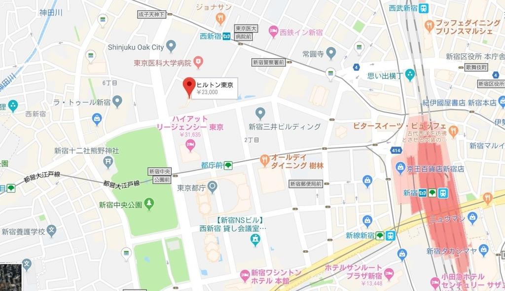 ヒルトン東京道順