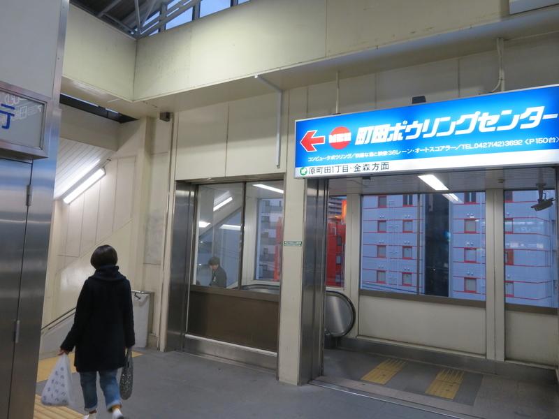 f:id:kataseumi:20190102230633j:plain