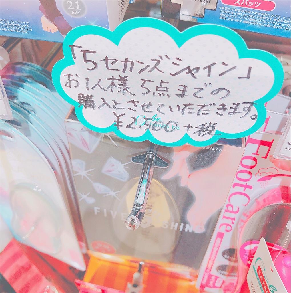 f:id:kataseumi:20190104124325j:plain