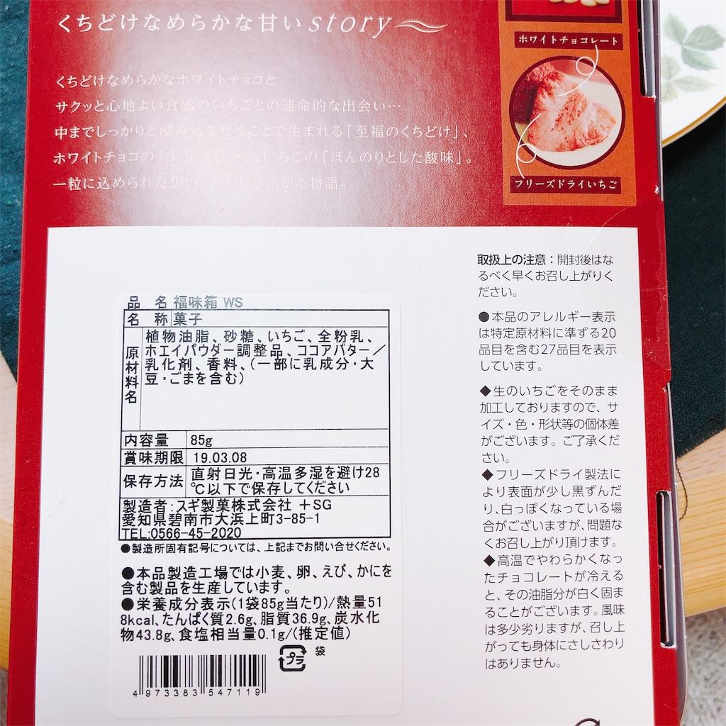 f:id:kataseumi:20190105232133j:plain