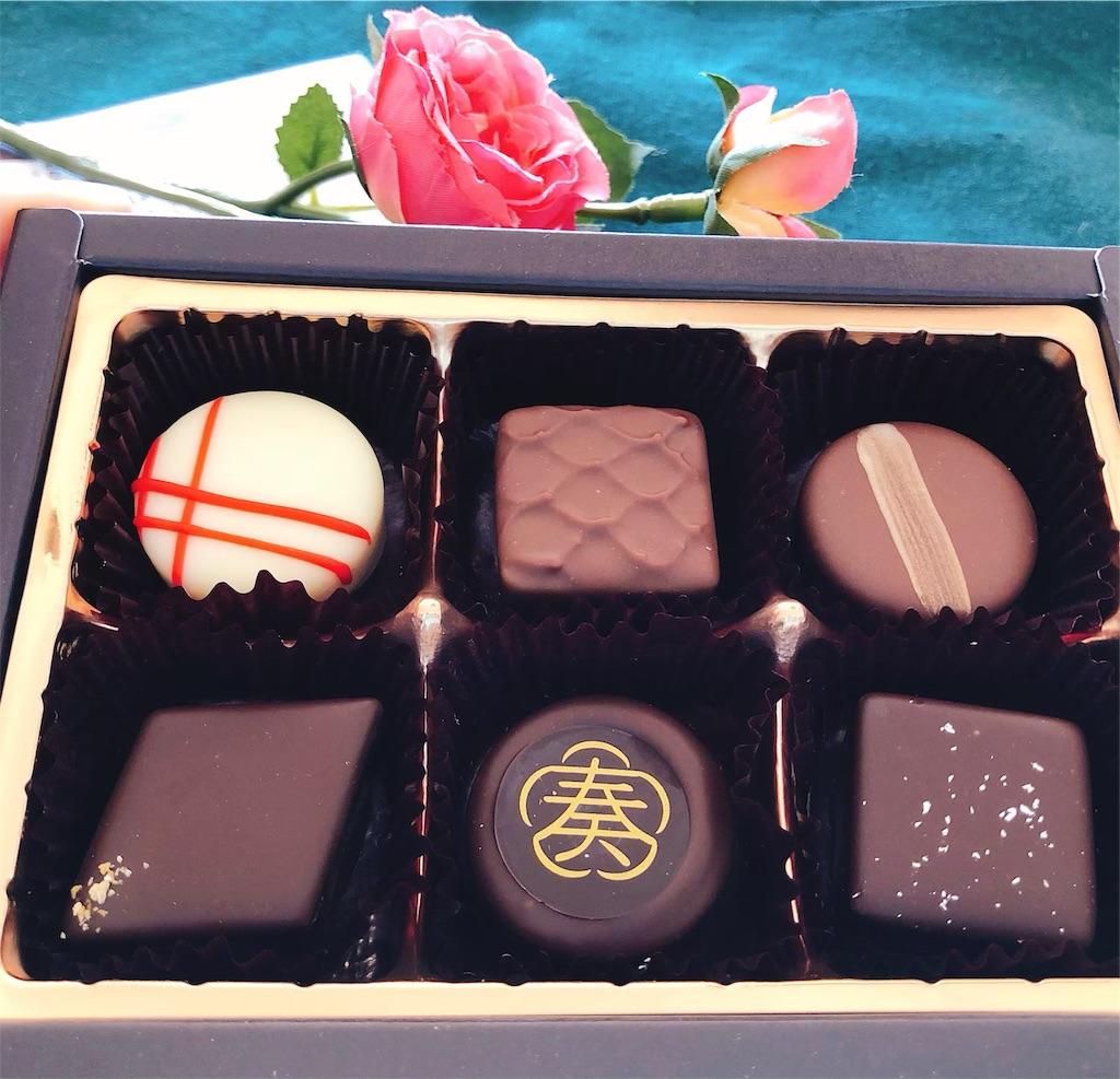 メリーチョコ諸国名産ショコラ「KANADE」写真