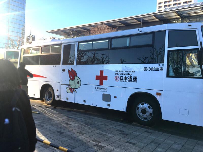 f:id:kataseumi:20190121185654j:plain