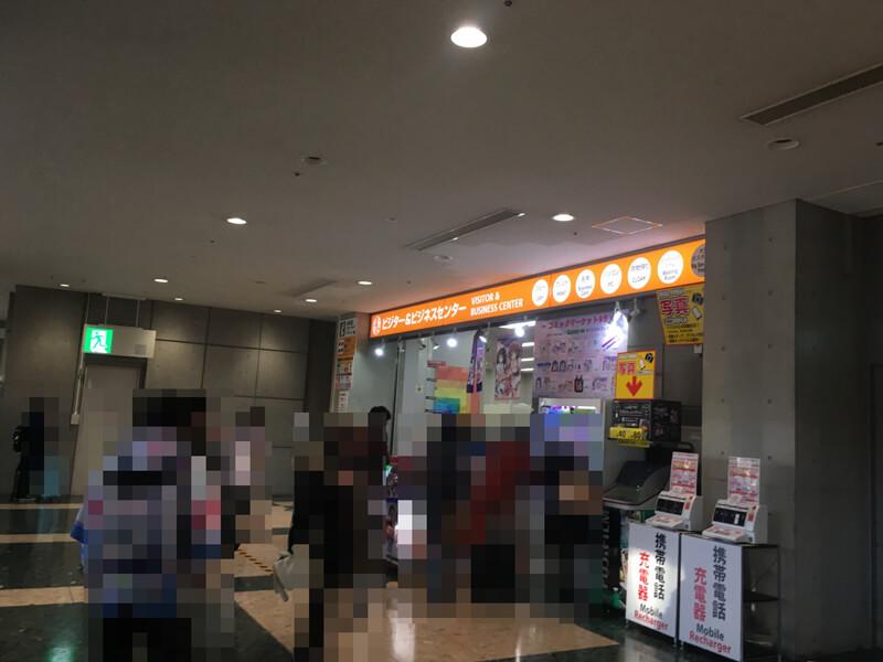 f:id:kataseumi:20190121185659j:plain