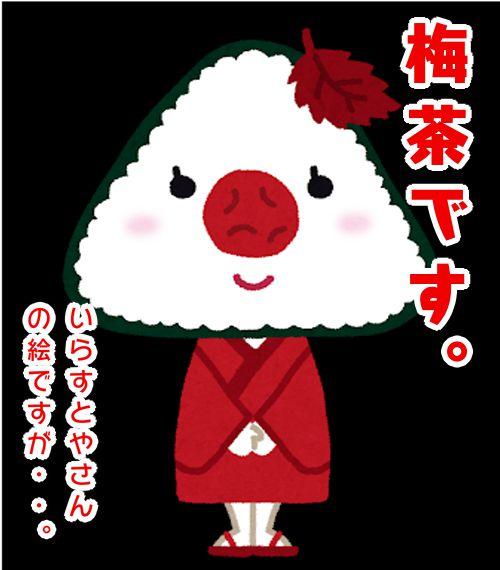 f:id:kataseumi:20190121224230j:plain